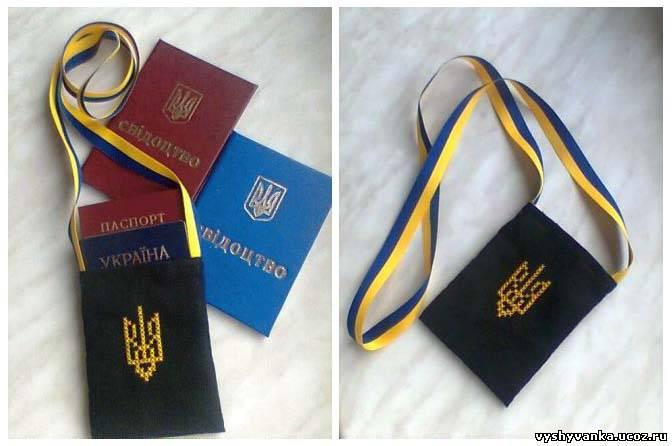 ...схем для вишивання хрестом і гладдю, традиційними українськими...