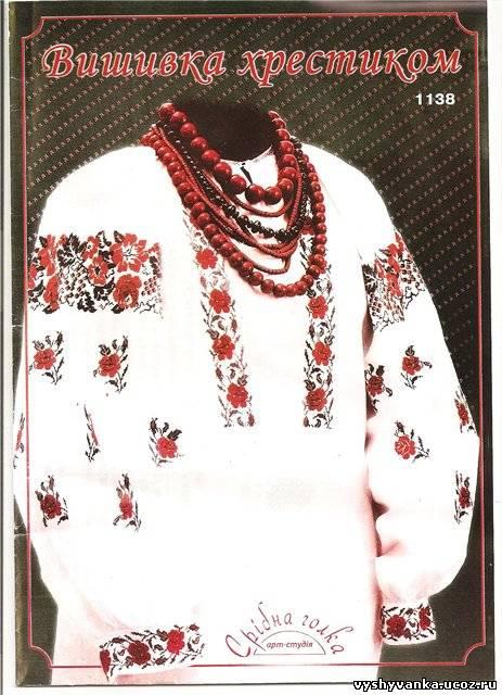 Викрійки українських сорочок - Сторінка 6 - СПІЛКУВАННЯ ЗА ВИШИВАНКОЮ e29f8c1094b60