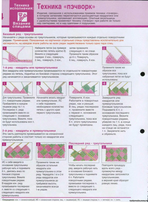 Описание схемы энтерлак