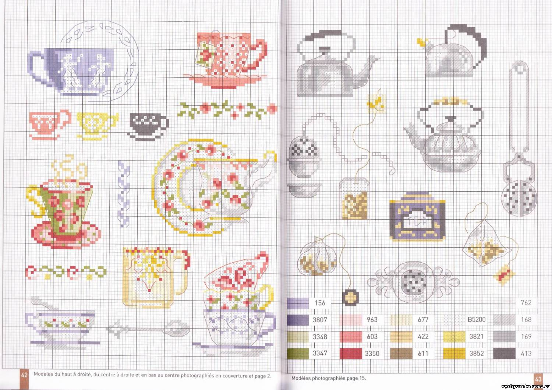 На кухню - схемы вышивки крестом скачать бесплатно, xsd 80