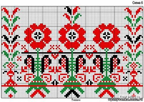 Схема вишивки рушника - Схеми - Рушники - Галерея схем - Спілкування за  вишивкою 0599666a48309
