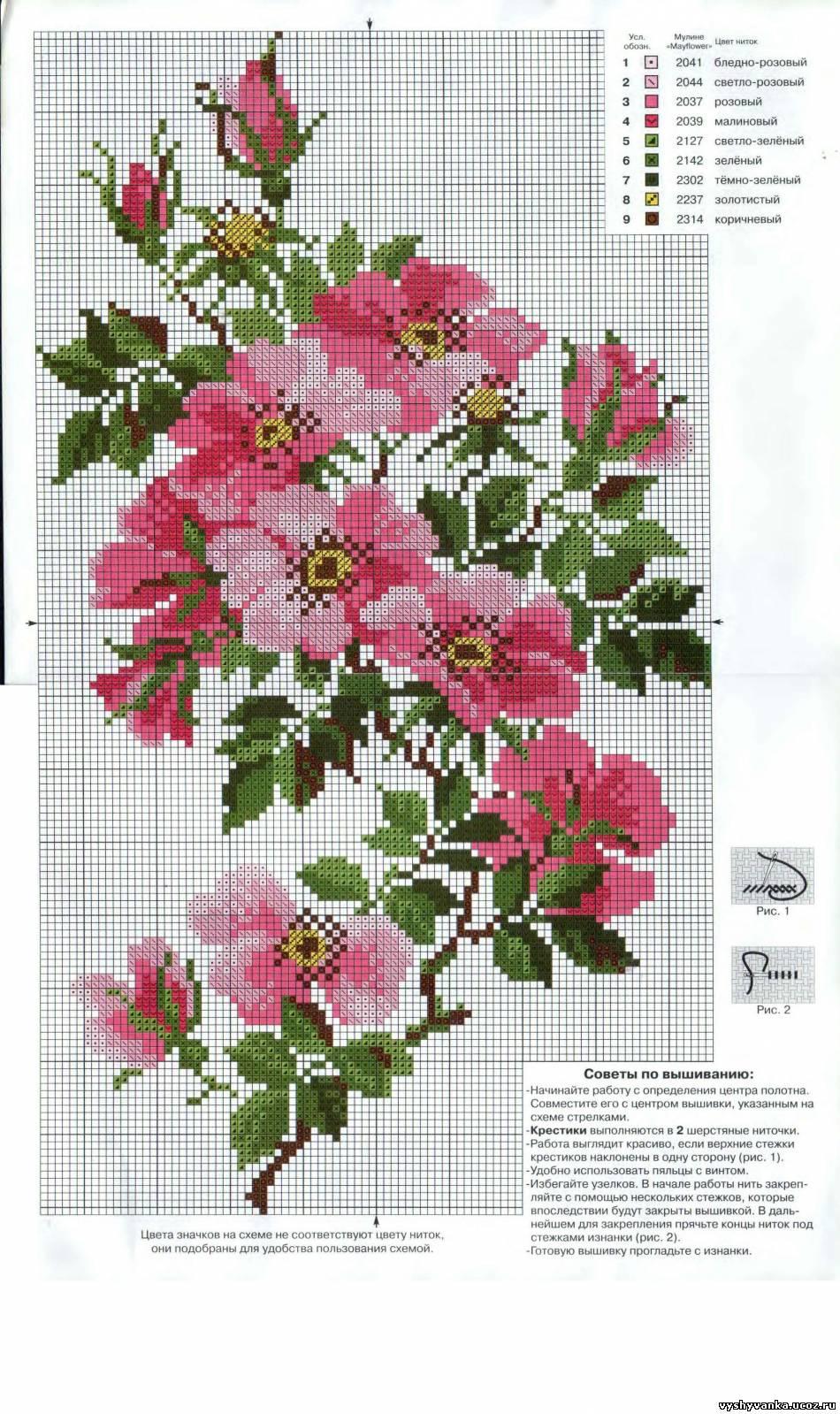 Вышивка крестом картинки маленькие цветы 8